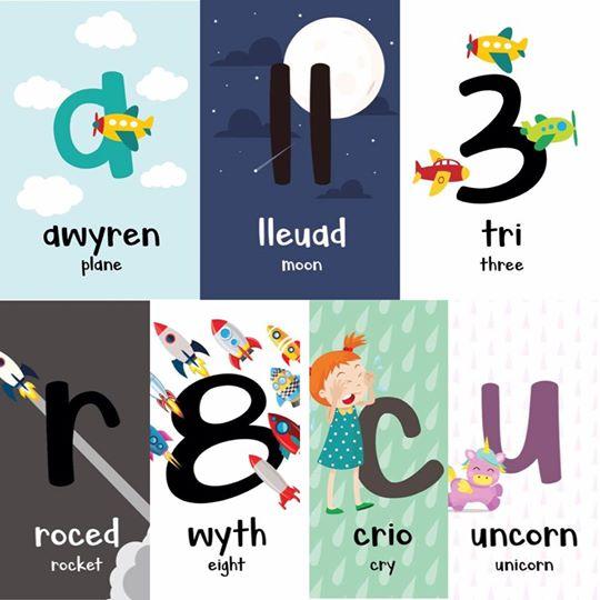 alphabet 4.jpg